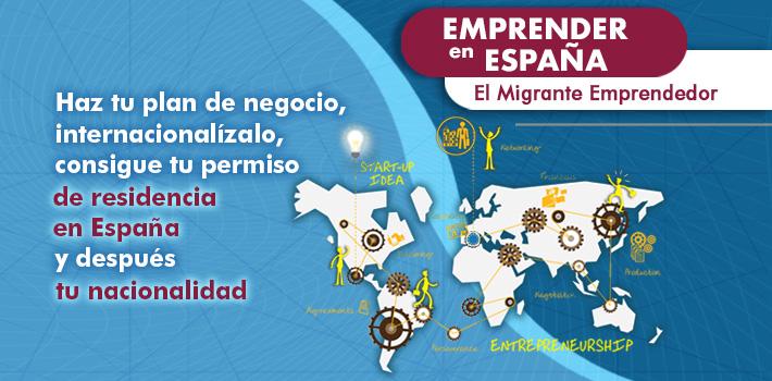 Emprender en Espana Migrante Emprendedor onpage Habeas Legal - El Migrante Emprendedor