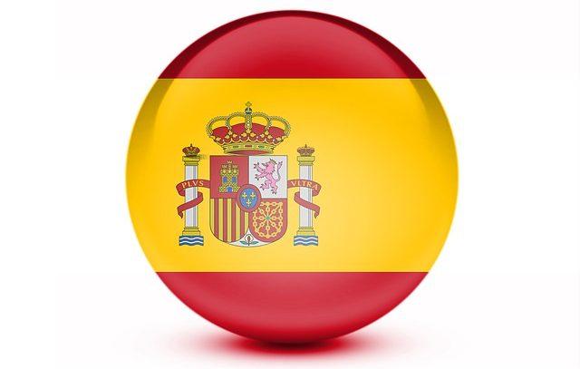 Proposición de Ley en materia de concesión de la nacionalidad española a los descendientes nacidos en el extranjero de españoles.
